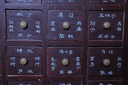 drawers full of chinese herbal medicine in a pharmacy Banque d'images