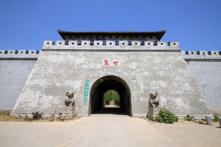 defense facilities: Chinas ancient city wall features, north china