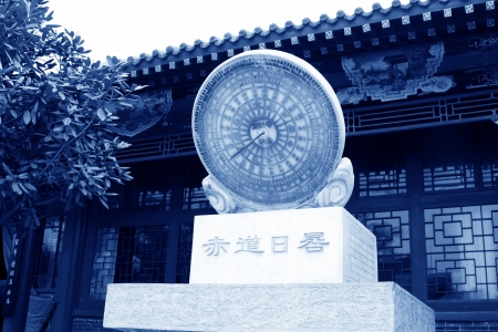 Chinas antiguas instalaciones de observaci�n astron�mica - reloj de sol en la GuoShouJing monumento, el norte de china Foto de archivo - 13686718