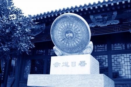 Chinas antiguas instalaciones de observación astronómica - reloj de sol en la GuoShouJing monumento, el norte de china Foto de archivo - 13686718