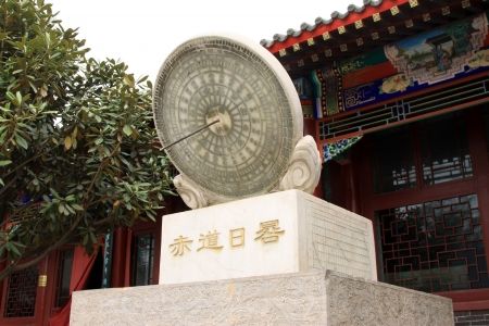 Chinese ancient astronomical observation facilities - sundial in GuoShouJing memorial, north china Stock Photo - 13686719