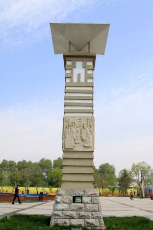 la arquitectura del paisaje en una plaza, en el norte de China Foto de archivo - 13626792