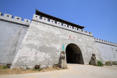 defense facilities: China