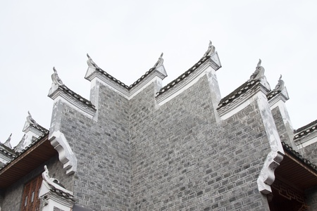 ead: Horse head wall  Phoenix County, Hunan Province, China