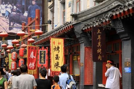 BEIJING - August 29  Wangfujing Street fastfood street in Beijing, china, on August 29, 2011   The Wangfujing Street is the Beijing