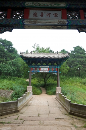traditional arches in ancient chinese garden north china stock photo picture and royalty free image image 19585004 - North China Garden