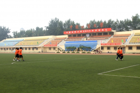 rostrum: Beijing August 30  Rostrum in the sports field, in China University of Geosciences, on August 30, 2011  China University of Geosciences is a national key university directly under the Ministry of education, the nation