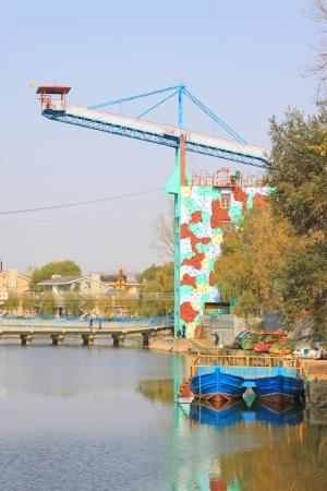 puenting: puenting y los ?rboles en un parque, norte de china