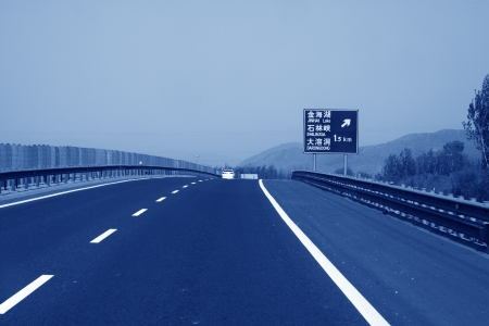 guardrail: closeup of pictures, highway in north china Stock Photo