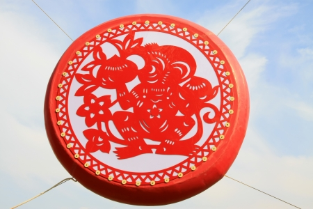 chinese drum: Traditional Chinese Zodiac hoist drum in a park