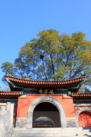 architectural style: Temple architecture, Chinese traditional architectural style, north china Editorial