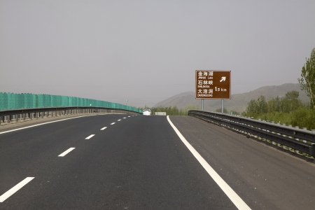 closeup of pictures, highway in north china photo