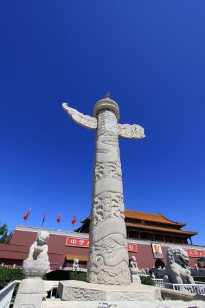 the humanities landscape: cloud pillar before Tiananmen tower, Beijing