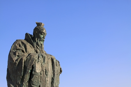 thinkers: Figure sculpture in the blue sky in a park, north china