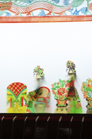 repertoire: LUANNAN - MAY 15: Performance of traditional shadow play on May 15, 2013, Luannan, Hebei Province, china.  Stock Photo