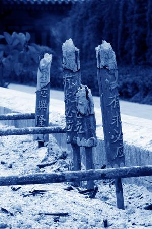 sacrificio: incienso para el sacrificio en un templo, primer plano de la foto Foto de archivo