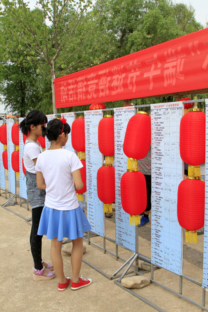 LUANNAN COUNTY - JUNE 2: Dragon Boat Festival riddle contest activity, June 2, 2014, Luannan County, Hebei Province, China