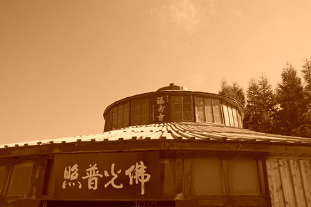 hebei: temple architecture landscape, Chengde, Hebei Province, north china Editorial