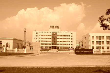 hebei: Office building under the blue sky, Caofeidian, Hebei, China