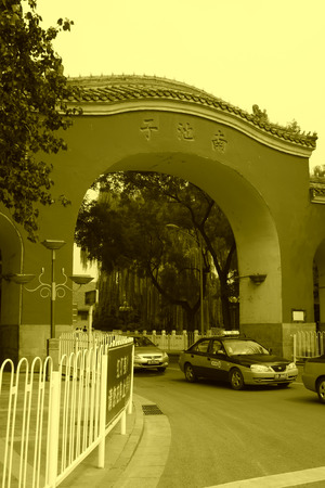 architectural style: chinese traditional architectural style wall, beijing, china