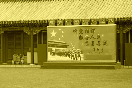 barracks: Beijing August 29th: Tiananmen national flag guard barracks and landscape architecture on August 29, 2011 in the Imperial Palace of Beijing, china. Beijing Tiananmen national flag guard is a special flag guard, belong to Chinese armed police force, statio