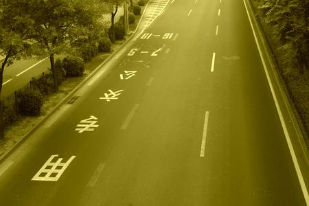 beijing: public transportation special lane mark in beijing