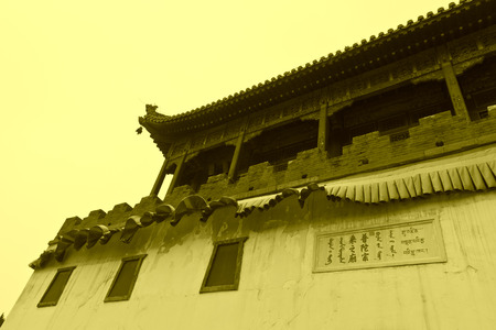 Tibetan Architecture in Putuo Temple of cases, Chengde, Mountain Resort, north china  photo