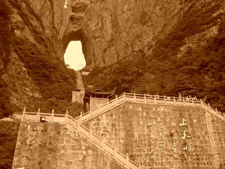 hunan: Unique natural landscape, Tianmen cave, Hunan Zhangjiajie scenery, south china