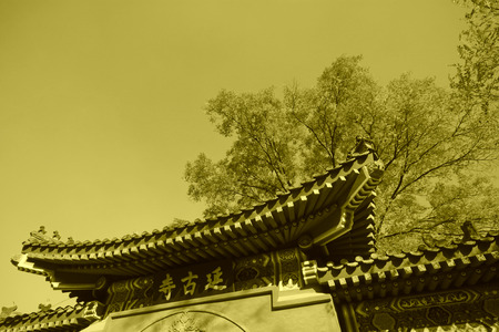 architectural style: Temple architecture, Chinese traditional architectural style, north china Stock Photo