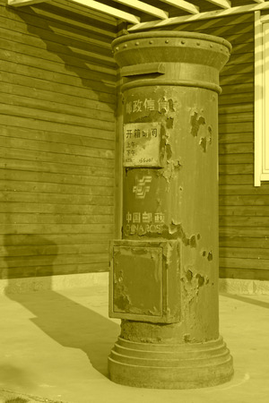 vintage mailbox in the streets in China 新聞圖片