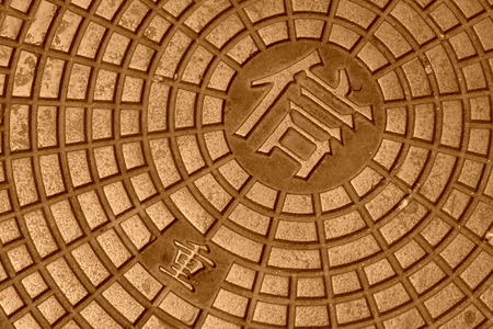 municipal utilities: city manhole covers in beijing, north china Stock Photo