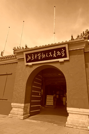 people's cultural palace: Beijing September 11th: Beijing working peoples cultural palace gate on September 11, 2011.