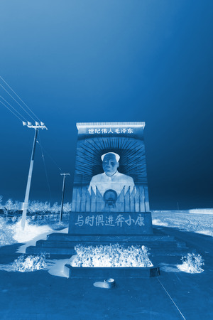theorist: Luannan County Hebei province October 3rd: Mao Zedong portrait on the wall of a house in the countryside, in China, on October 3, 2011. Mao Zedong is Chinese revolutionist, strategist, theorist and poet, the Chinese Communist Party, the Chinese peoples L