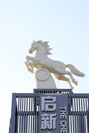 tangshan city: TANGSHAN CITY - NOVEMBER 18: horses sculpture in a museum, on november 18, 2014, Tangshan City, Hebei Province, China