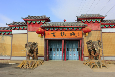 tangshan city: TANGSHAN CITY -  NOVEMBER 30: Phoenix flower antique city building scenery, on November 30, 2014, Tangshan City, Hebei province, China