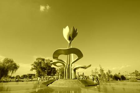 metal sculpture: Luannan County, June 15 : Metal sculpture crafts in a park on June 15, 2012, Luannan County, Hebei Province, China