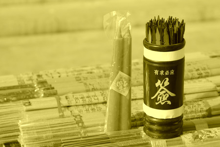 divination: soothsaying, shake bamboo cylinder for future tell, one of Chinese ancient divination