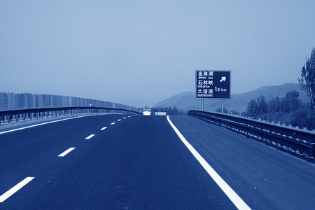 north china: closeup of pictures, highway in north china Stock Photo