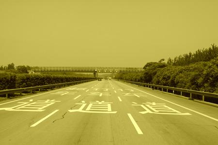 viaduct: Beijing-Shenyang Expressway landscape, north china