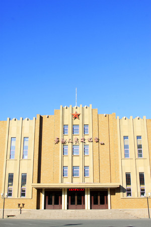 people's cultural palace: QINHUANDAO CITY - DECEMBER 6: Beidaihe labor peoples cultural palace, on december 6, 2014, Qinhuangdao City, Hebei Province, China Editorial
