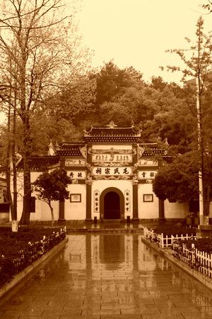 hometown: Shaoshan, April 12: Mao ancestral hall building exterior, Mao Zedong s hometown, on April 12, 2012, Shaoshan City, Hunan, China