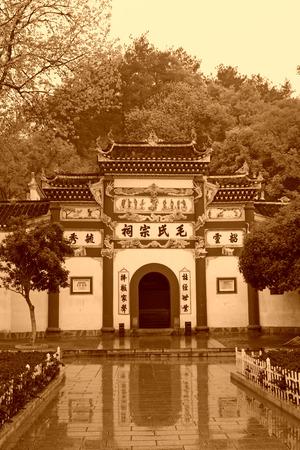 mao: Shaoshan, April 12: Mao ancestral hall building exterior, Mao Zedong s hometown, on April 12, 2012, Shaoshan City, Hunan, China
