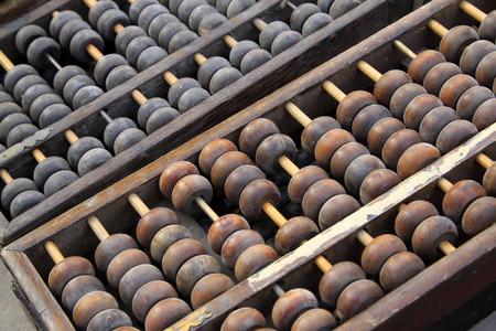 abaco: Calculadora tradicional china - �baco