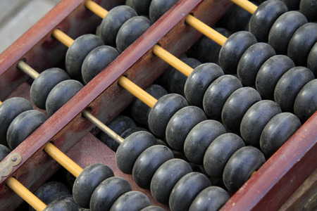 abaco: Calculadora tradicional china - ábaco