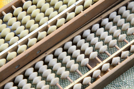 calculator chinese: Chinese traditional calculator - abacus