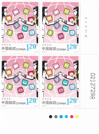 china stamps: Beijing - June: Cloud computing and Internet communication technology theme stamps, Chinese post office issued the stamps, in June, 2014, Beijing, China