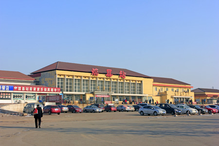 hebei: Hebei luan county railway station