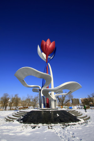 formative: LUANNAN COUNTY - DECEMBER 31: Flower formative huge sculpture in a park, on december 31, 2015, Luannan County, Hebei Province, China Editorial