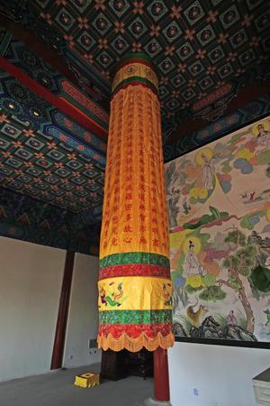 abode: Interior view of a meditation abode
