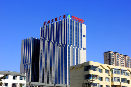 western culture: Hohhot City - May 2: Inner Mongolia western culture square building, on May 2, 2015, Hohhot city, Inner Mongolia autonomous region, China